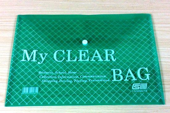 创生结钮文件袋309-18C/20个