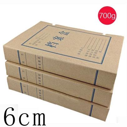 A6806/盛泰档案盒6CM/250个/件/325号