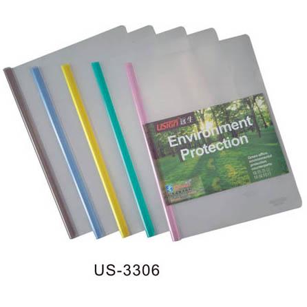 远生抽杆夹US-3306/96包*5个/包