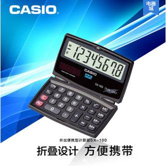 正卡西欧计算机SX-100