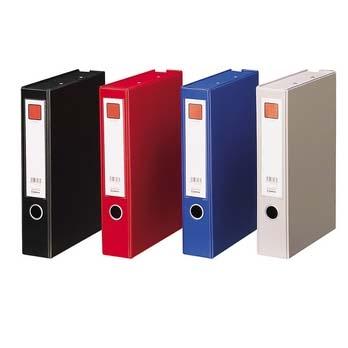齐心文件盒磁扣式A1297/灰/55MM/14个/件/978号
