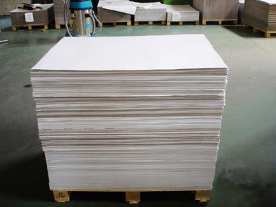 250G正大白板纸正/20张/卷*25扎/件/745号