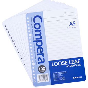 齐心A5活页纸100页/CLA51007