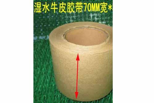 湿水牛皮纸7.2*30Y/10个/条