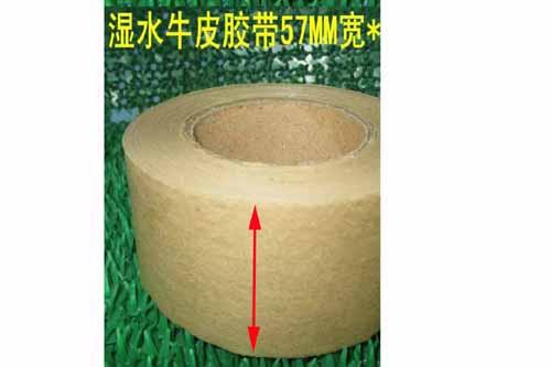 湿水牛皮纸5.7*30Y/12个/条