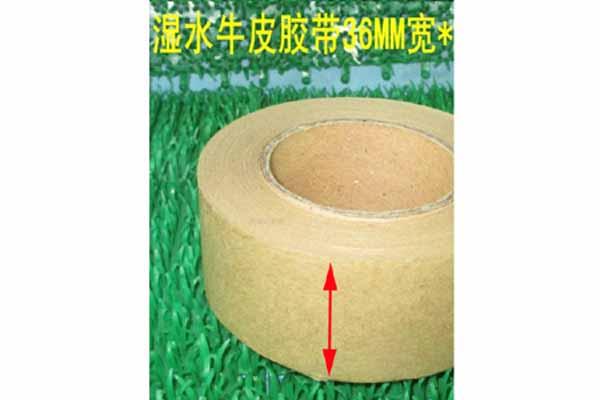 湿水牛皮纸3.6*30Y/20个/条