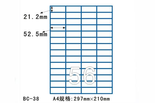 劲牌不干胶BC-13/2*6直角/105*49.5MM/100张/包