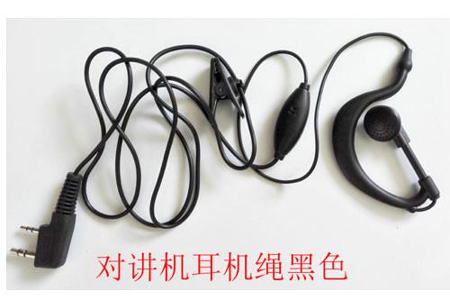 对讲机耳机绳黑色/50条