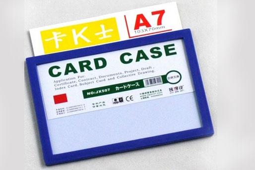 装得快卡K士A7/JX507/20块/103*70MM