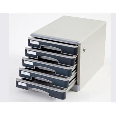 齐心金属五层文件柜B2201/1个/件