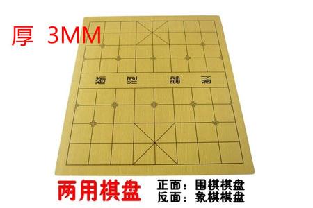 双猴牌棋盘薄/A-0.3CM/50块/件