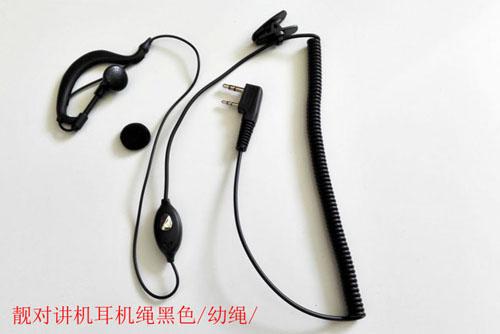 673/靓对讲机耳机绳黑色/幼绳/50条/包