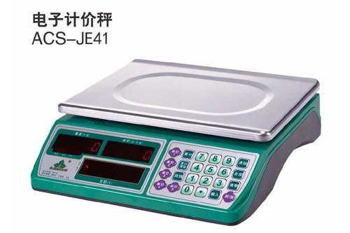 金叶牌电子计价秤/ACS-30/30KG-15KG