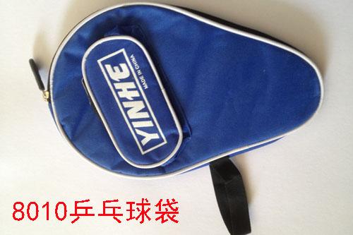 狼道乒乓球袋/带小袋LD-1902