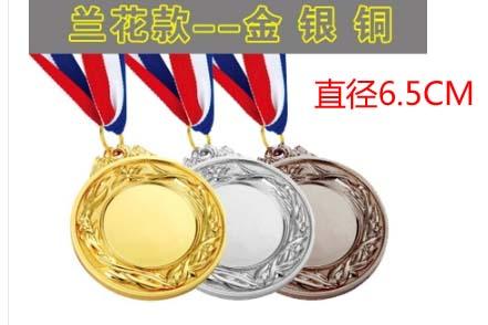 1232麦穗奖牌/金牌/中/6.5CM