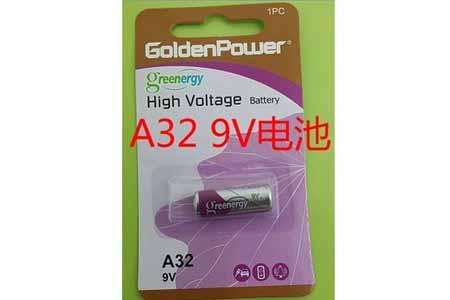 金立仕电池A32/9V