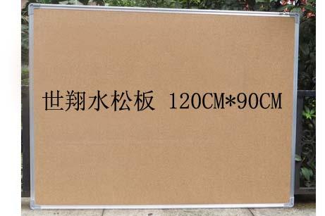 世翔水松板120*90