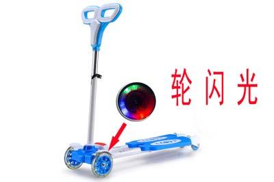 红太阳PU4轮可升降蛙式车/闪光/6台