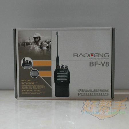 宝峰对讲机/BF-V8/5W