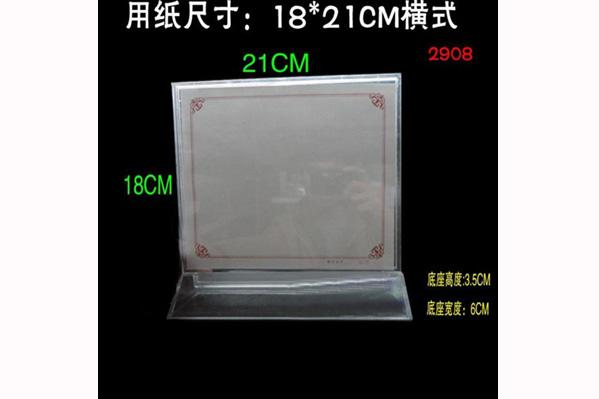 张洪福台架XY-2908/180*210MM/4合*30个
