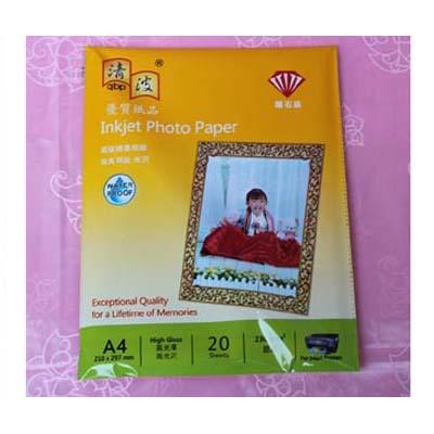 清波相片纸优质型A4/230G/20张/包