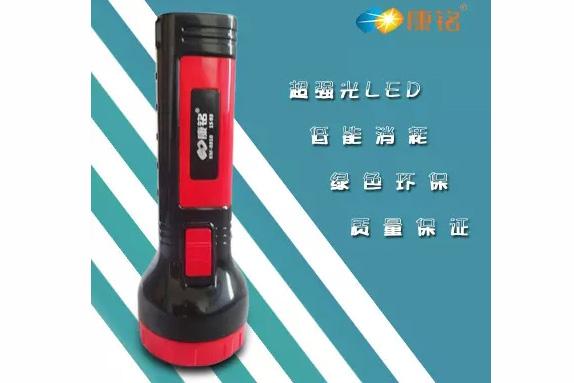 康铭手电筒KM-8810