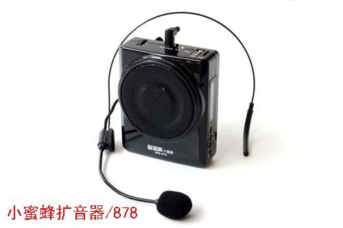 小蜜蜂扩音机KU-878