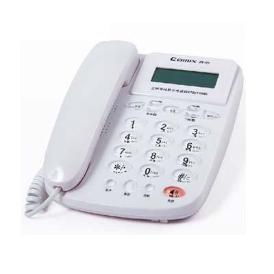 齐心LCD来电显示电话机T168