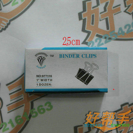 钻石长尾夹977116/25MM/12个