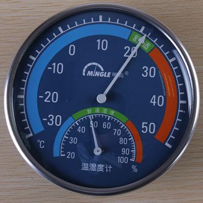 明高温度计TH101B/6个/合/蓝底