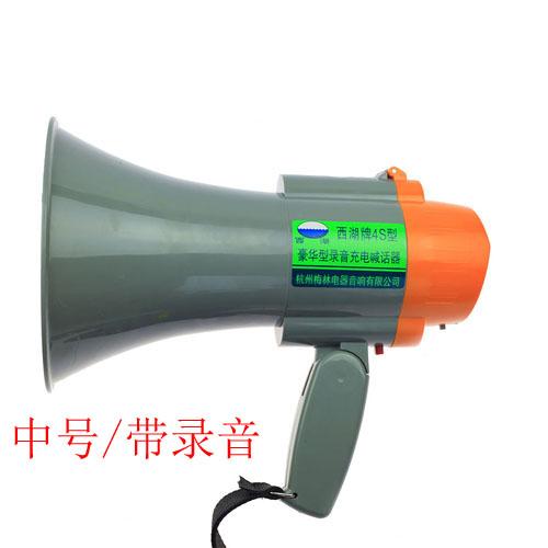 西湖牌喊话器中号4S/带录音雷火官网下载池/20个