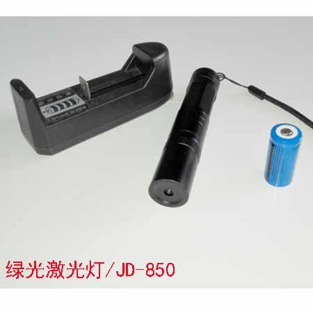 JD-850绿光激光笔/合装带雷火官网下载器