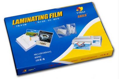 艺都牌过塑胶4R/6C/80MIC/160*110/50盒/件/350号