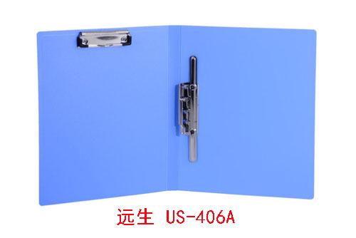 远生文件夹US-406A/4合*24个