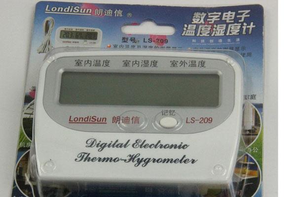 朗迪信温度计LS-209