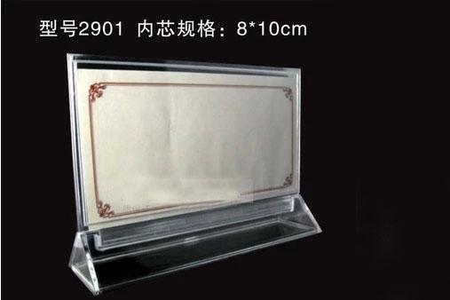 星宇/金道/台架XY-2901/80*100MM/6合*40个