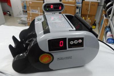 捷峰点钞机WJD-JF820/4台