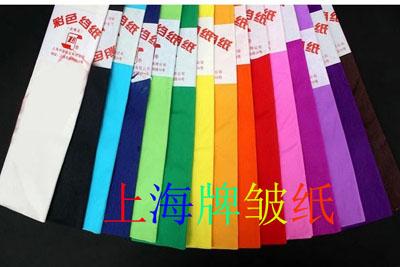 上海皱纸/玫红/100卷/件/783号