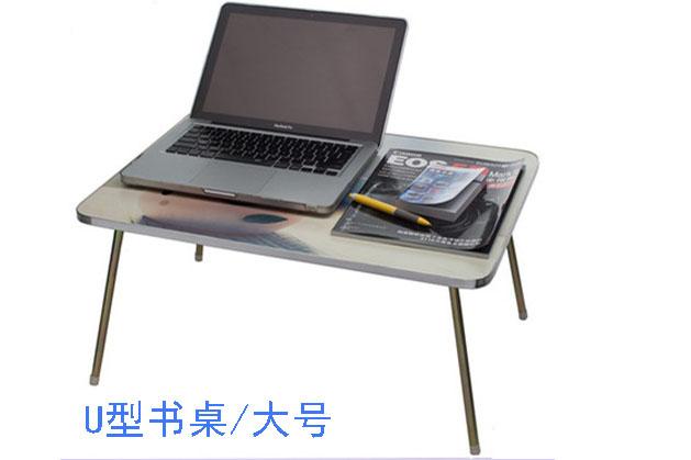 34U形床上书桌/大/10张/件/862号