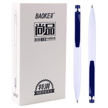 宝克尚品中油圆珠笔/B59/1.0MM/蓝色/12支