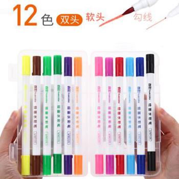 真彩水彩笔/WM2128-12/24盒